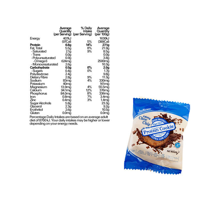 Justine's Complete Protein Cookie Minis 25g, Box of 10